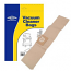 Vacuum Cleaner Dust Bags for Rowenta BP61 BULLY COLLECTO Pack Of 5 ZR81 Type